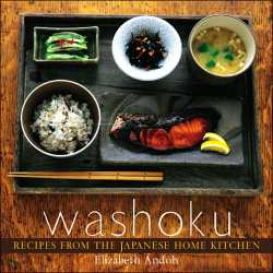 Cake and commerce cookbook monday elizabeth andohs washoku vs cookbook monday elizabeth andohs washoku vs shizuo tsujis japanese cooking forumfinder Image collections